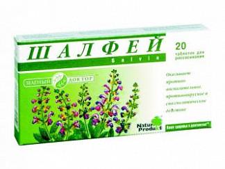 Шалфей 20 шт. таблетки для рассасывания