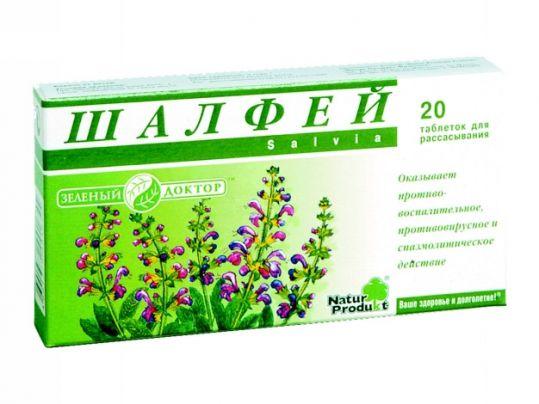 Шалфей 20 шт. таблетки для рассасывания, фото №1