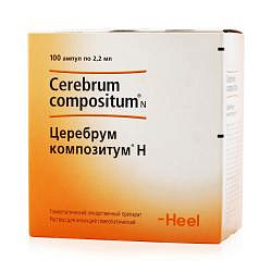 Церебрум композитум 2,2мл 100 шт. раствор для инъекций biologische heilmittel heel gmbh