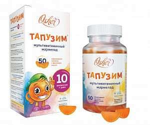 Тапузим мармелад жевательный мультивитаминный 2,5г 50 шт.