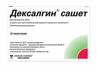 Дексалгин 25мг 2,5г 10 шт. гранулы для приготовления раствора для приема внутрь