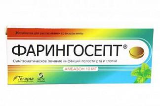 Фарингосепт 20 шт. таблетки для рассасывания мята