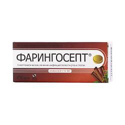 Фарингосепт 20 шт. таблетки для рассасывания корица