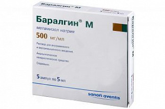 Баралгин м 500мг/мл 5мл 5 шт. раствор для инъекций