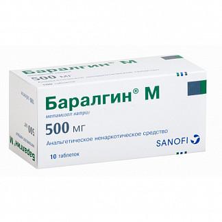 Баралгин м 500мг 10 шт. таблетки