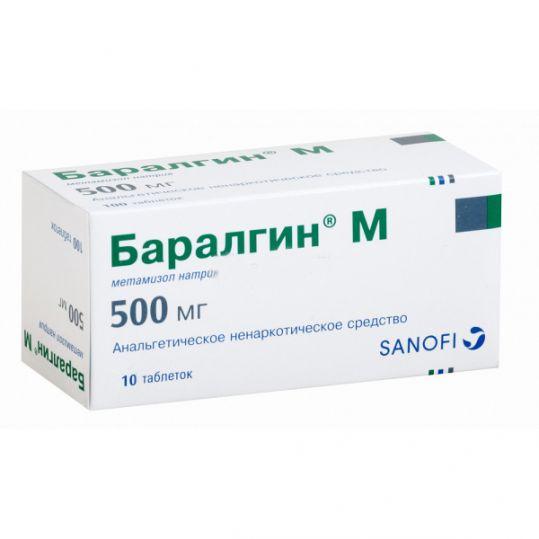 Баралгин м 500мг 10 шт. таблетки, фото №1