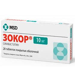 Зокор 10мг 28 шт. таблетки покрытые пленочной оболочкой