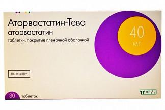 Аторвастатин-тева 40мг 30 шт. таблетки покрытые пленочной оболочкой