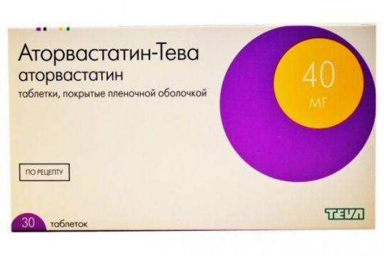 Аторвастатин-тева 40мг 30 шт. таблетки покрытые пленочной оболочкой, фото №1