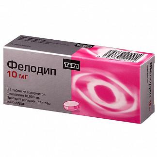 Фелодип 10мг 30 шт. таблетки пролонгированного действия, покрытые пленочной оболочкой
