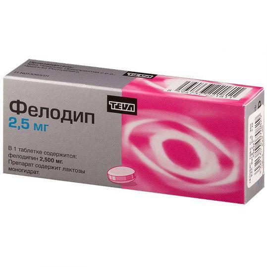 Фелодип 2,5мг 30 шт. таблетки пролонгированного действия, покрытые пленочной оболочкой, фото №1