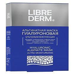 Либридерм гиалурон маска альгинатная ультраувлажняющая 30г №1