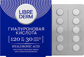 Либридерм гиалуроновая кислота таблетки 120мг 30 шт. (1+1)