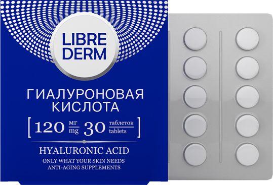 Либридерм гиалуроновая кислота таблетки 120мг 30 шт. (1+1), фото №1