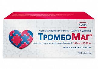 Тромбомаг 150мг+30,39мг 100 шт. таблетки покрытые пленочной оболочкой