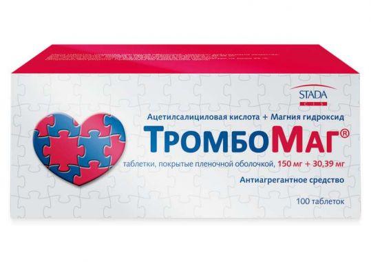 Тромбомаг 150мг+30,39мг 100 шт. таблетки покрытые пленочной оболочкой, фото №1
