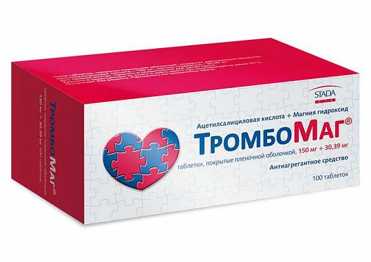 Тромбомаг 150мг+30,39мг 100 шт. таблетки покрытые пленочной оболочкой, фото №2