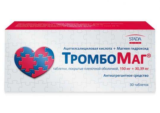 Тромбомаг 150мг+30,39мг 30 шт. таблетки покрытые пленочной оболочкой, фото №1