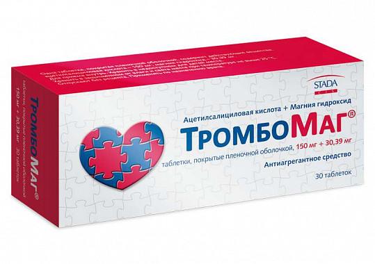 Тромбомаг 150мг+30,39мг 30 шт. таблетки покрытые пленочной оболочкой, фото №2