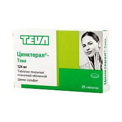 Цинктерал-тева 124мг 25 шт. таблетки покрытые пленочной оболочкой