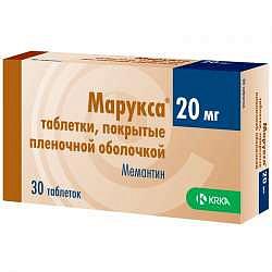 Марукса 20мг 30 шт. таблетки покрытые пленочной оболочкой