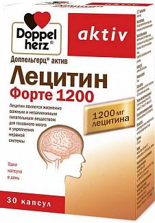 Доппельгерц актив лецитин форте капсулы 1200мг 30 шт.