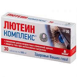 Лютеин-комплекс таблетки 30 шт.