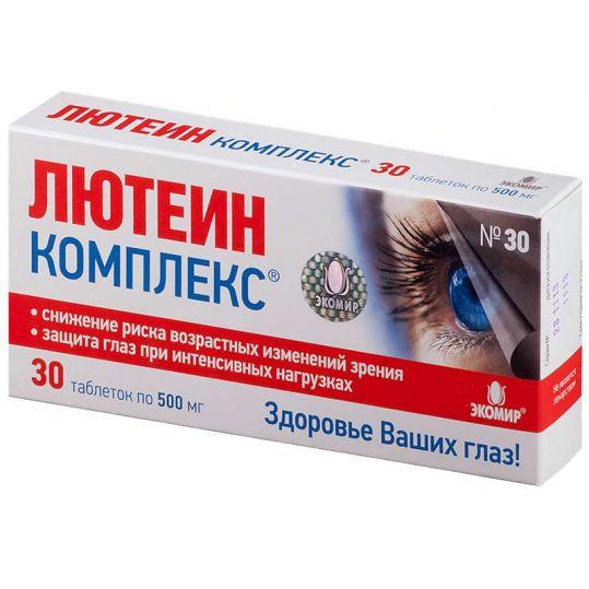 Лютеин-комплекс таблетки 30 шт., фото №1