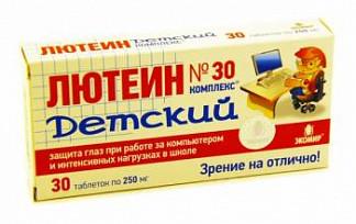 Лютеин-комплекс таблетки для детей 30 шт.