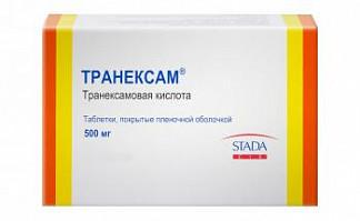 Транексам 500мг 30 шт. таблетки покрытые пленочной оболочкой