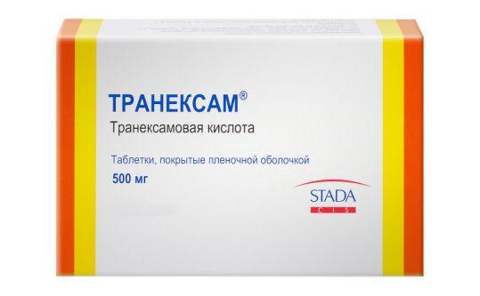 Транексам 500мг 30 шт. таблетки покрытые пленочной оболочкой, фото №1