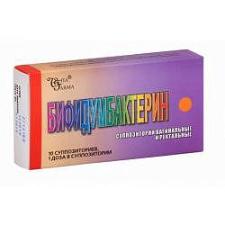 Бифидумбактерин 1 доза 10 шт. суппозитории