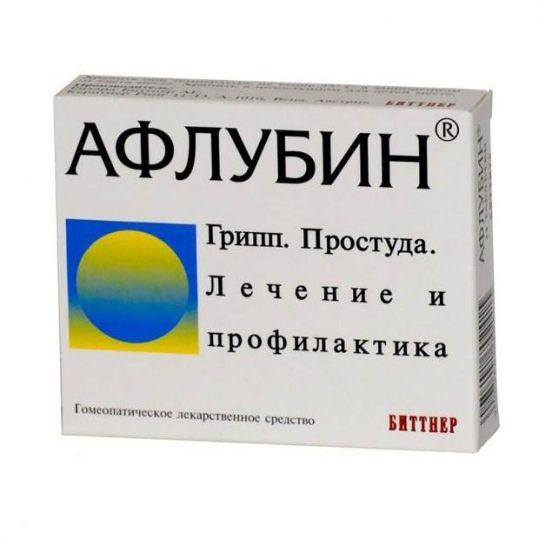 Афлубин 48 шт. таблетки подъязычные, фото №1