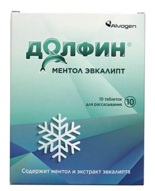 Долфин таблетки для рассасывания ментол эвкалипт 10 шт., фото №1