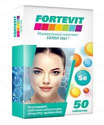 Фортевит таблетки селен 50 шт.