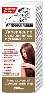 Аптечная линия шампунь-активатор для ослабленных волос укрепляющий 200мл