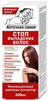 Аптечная линия шампунь-активатор стоп выпадение волос 200мл