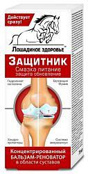 Лошадиная доза бальзам-реноватор для тела стоп разрушение хряща 75мл