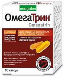Омегатрин отзывы