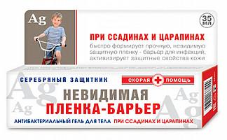 Скорая помощь гель для тела антибактериальный серебряный защитник 35мл