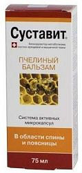 Суставит пчелиный бальзам 75мл