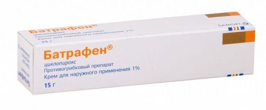 Батрафен 1% 15г крем, фото №1