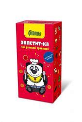 Фитоша чай для детей травяной №1 аппетит-ка 20 шт.
