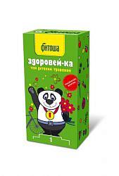 Фитоша чай для детей травяной №3 здоровей-ка чай 20 шт.