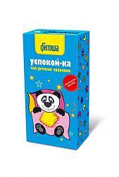 Фитоша чай для детей травяной №4 успокой-ка 20 шт.