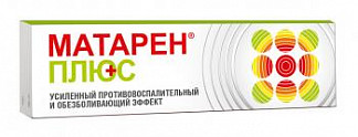 Матарен плюс 50г крем для наружного применения