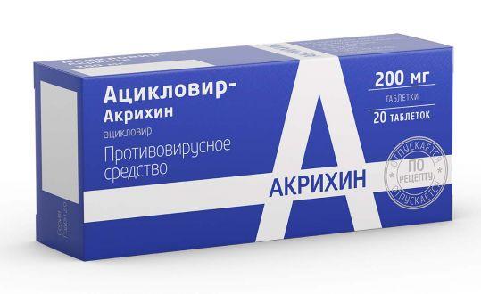 Ацикловир- акрихин 200мг 20 шт. таблетки, фото №1