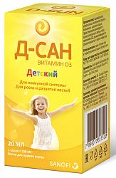 Д-сан капли для приема внутрь для детей лимон 20мл