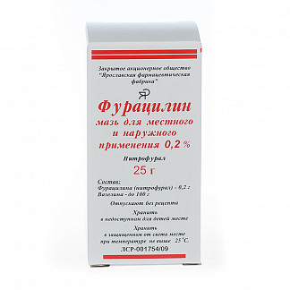 Фурацилин 0,2% 25г мазь