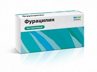 Фурацилин 20мг 10 шт. таблетки для приготовления раствора для местного/наружного применения